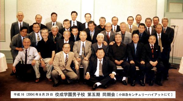 5ki29aug2004.jpg