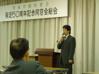 img_200810dousoukai02.jpg