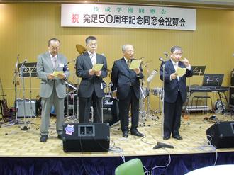 img_200810dousoukai04.jpg