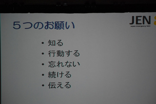 news20110907_14.jpg