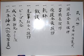 20120918_01.jpg