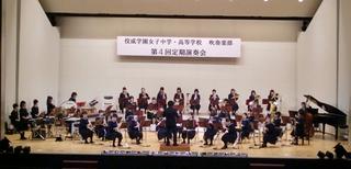 20121223_suisougaku_01.jpg