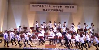 20121223_suisougaku_08.jpg