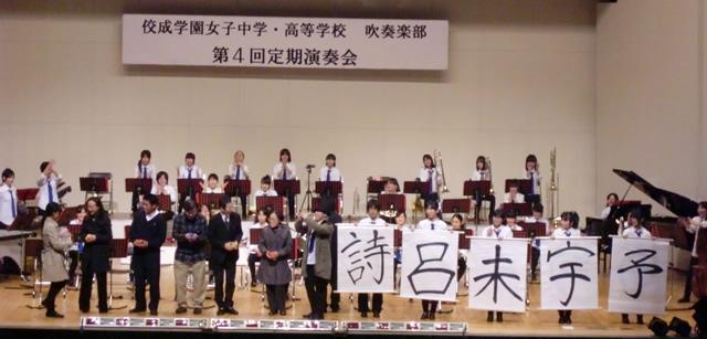 http://www.kosei-d.gr.jp/img/20121223_suisougaku_02.jpg