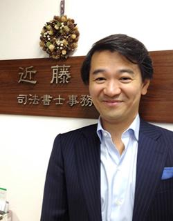 katsuyaku_kondo01.jpg