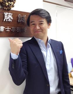 katsuyaku_kondo03.jpg