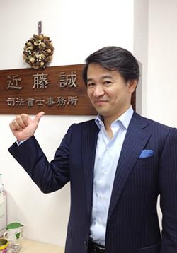 katsuyaku_kondo04.jpg