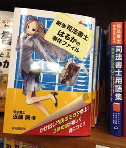 katsuyaku_kondo05.jpg
