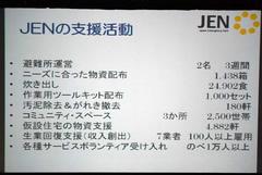 news20110907_09.jpg